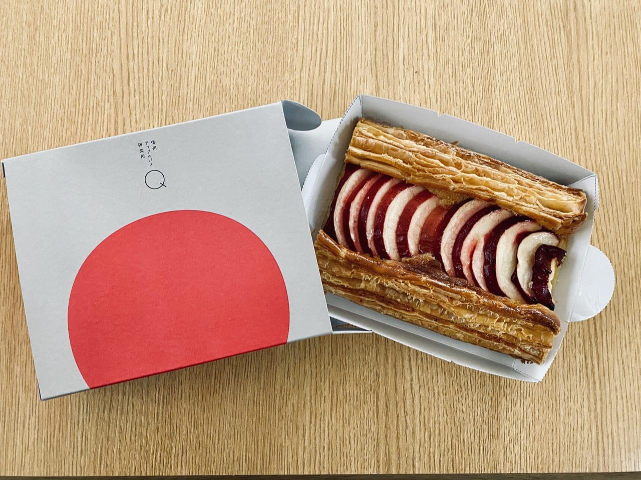 アップルパイ(紅玉)