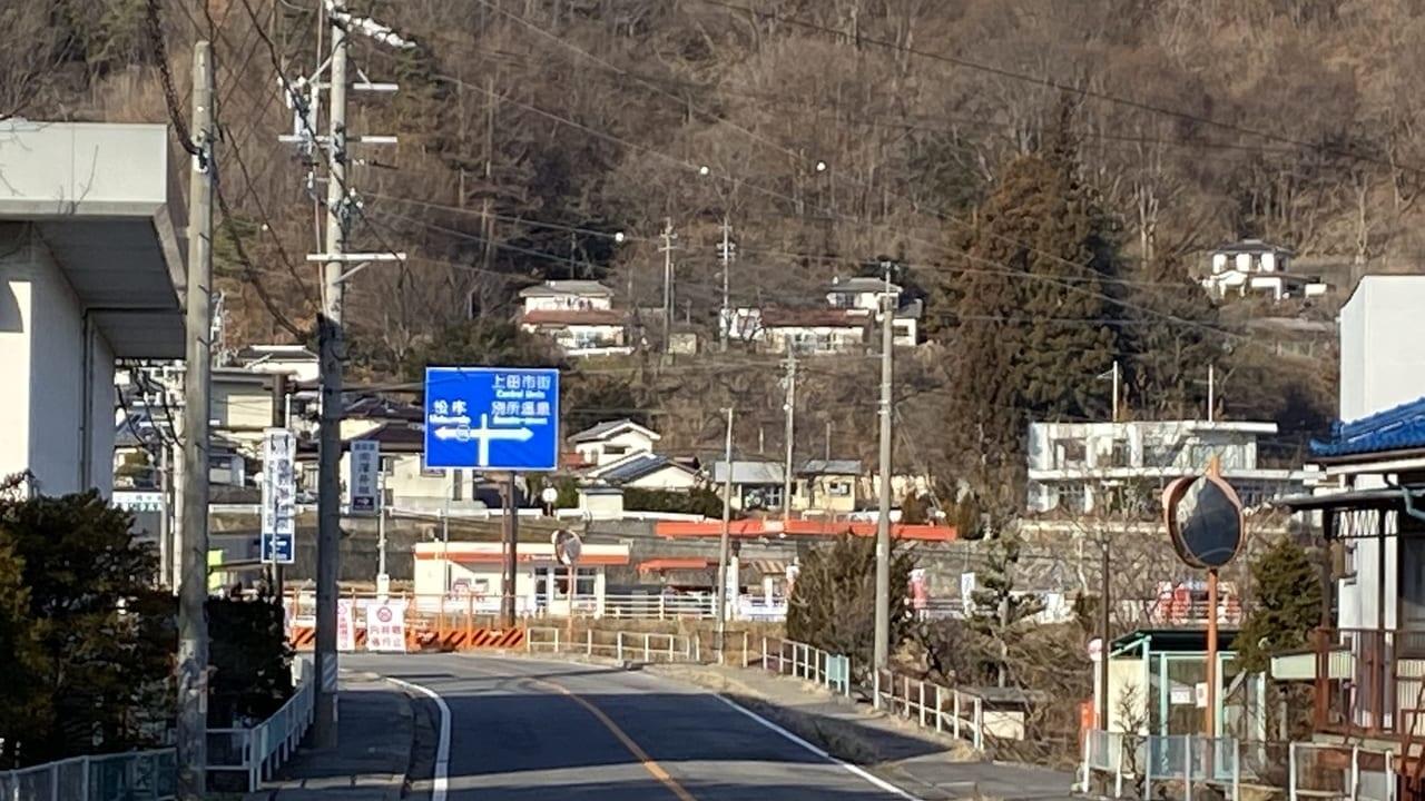 内村橋周辺