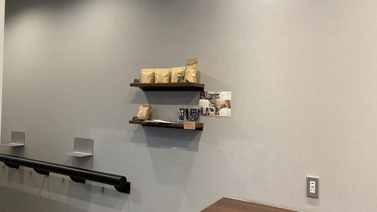 Uni cafe stand