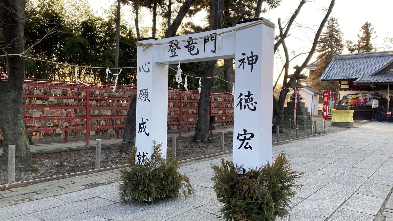 眞田神社の登竜門