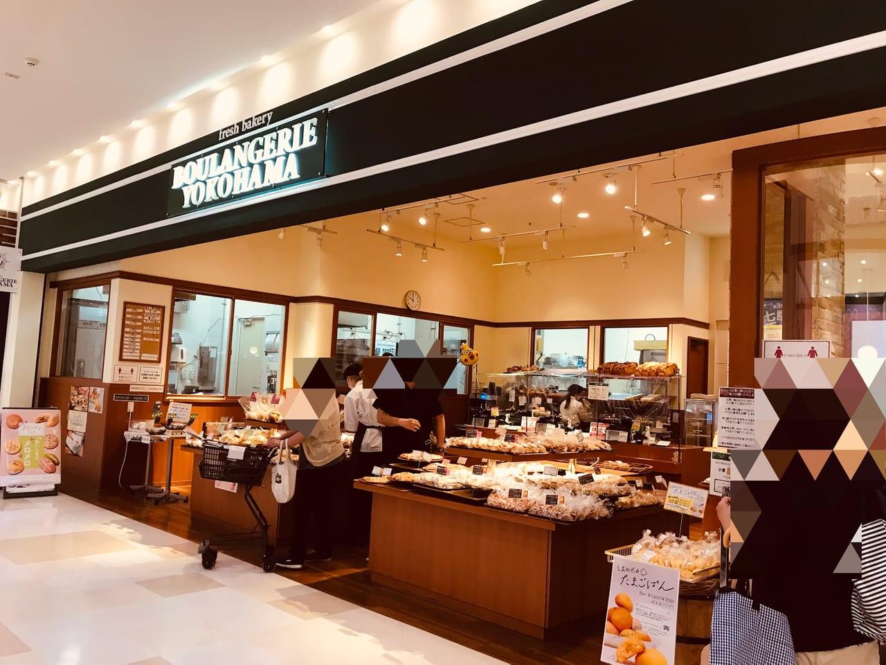 ブーランジェリー横浜